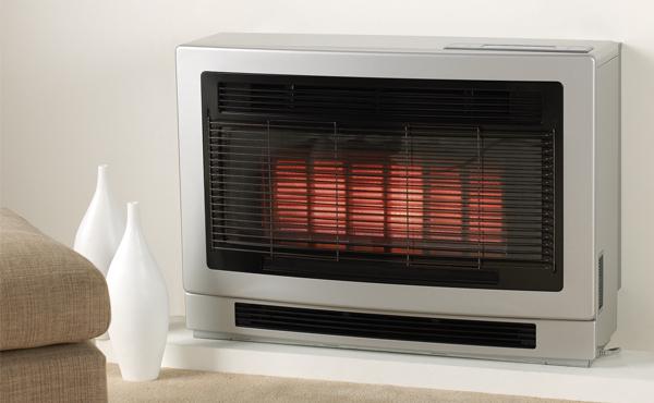 Ultima II Console Gas Heater